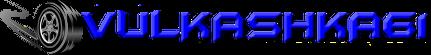 Покраска дисков в Ростове — VULKASHKA61